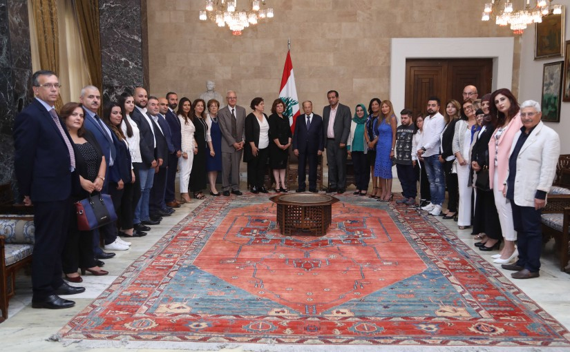 President Michel Aoun Meets a Delegation From Private Associations in Service of Disabeld People