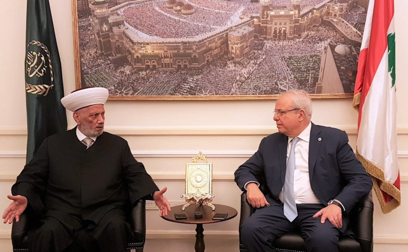 Grand Mufti Abdel Latif Derian Meets Mr Faycal Sino