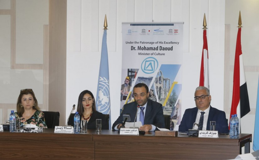 Minister Mouhamad Daoud Daoud Attends a Conference at UNESCO
