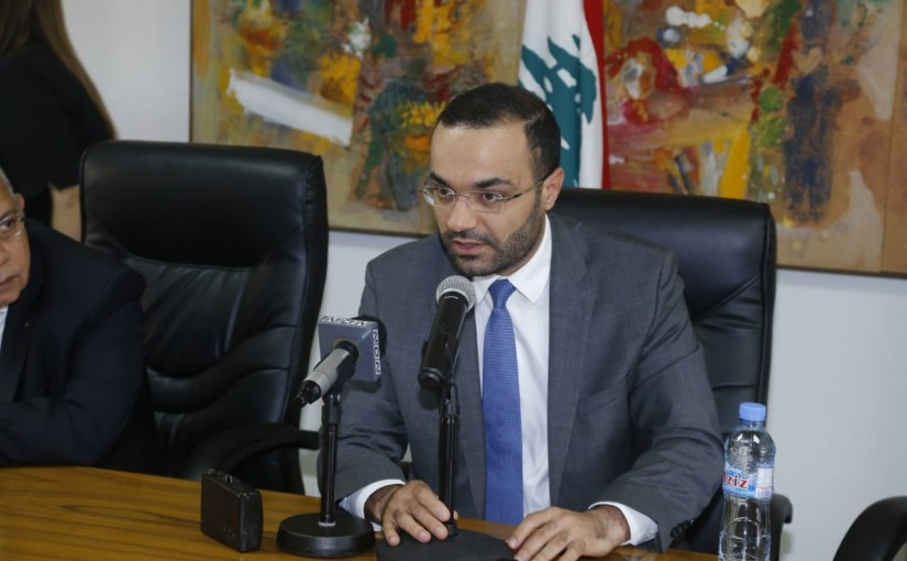 Press Conference for Minister Mouhamad Daoud Daoud