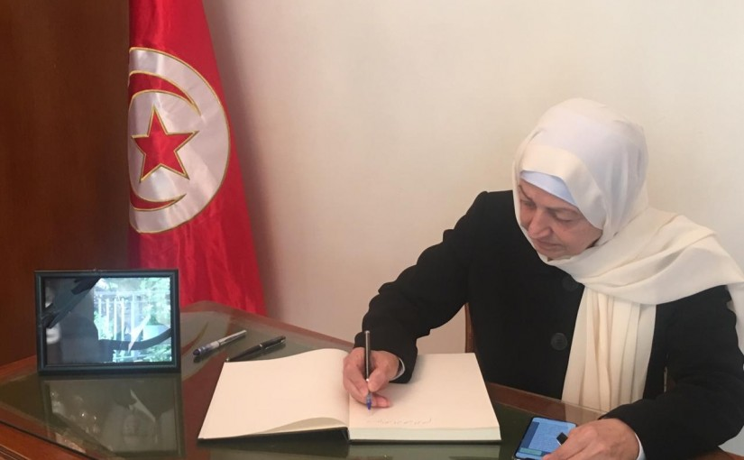 MP Bahiya Hariri Visits Tunisian Embassy