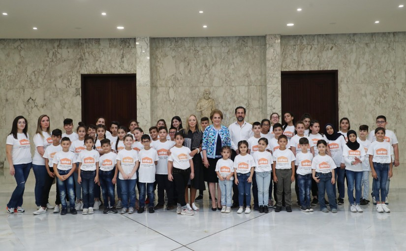 The First Lady Nadia Aoun Meets a Delegation From AFEL Association
