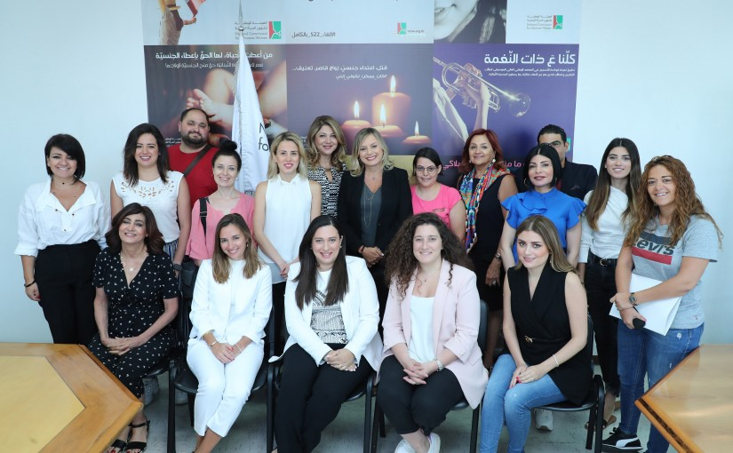 Round Table with The Media at The National Commission For Lebanese Women
