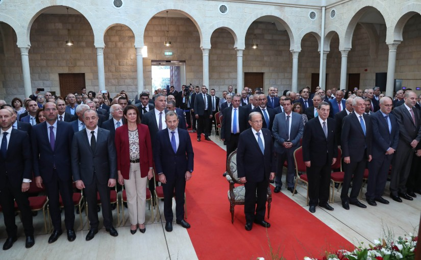 President Michel Aoun Attends The Inauguration of Zahle Municipality