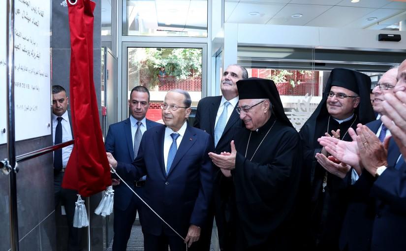 President Michel Aoun Inaugurates Oasis De Vie Health Care Center in Achrafieh