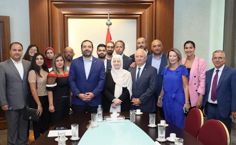 Pr Minister Saad Hariri meets MP Bahiya  Hariri with a Delegation
