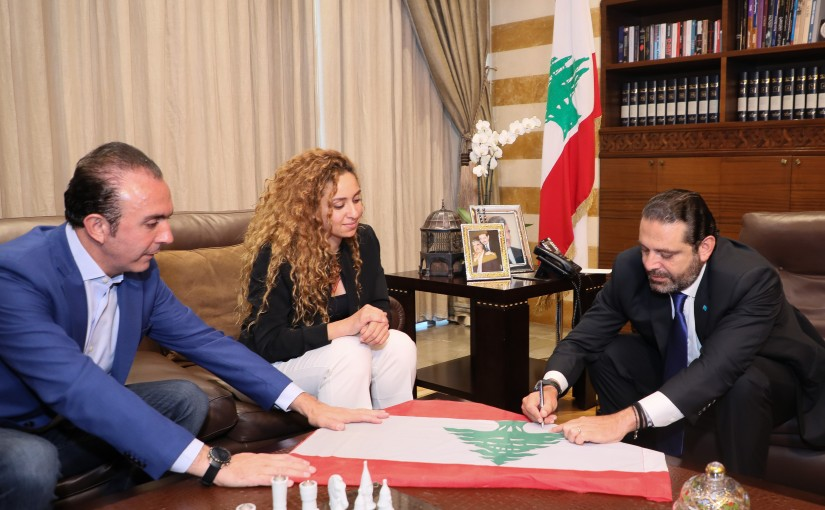 Pr Minister Saad Hariri meets Mrs Dima Derian