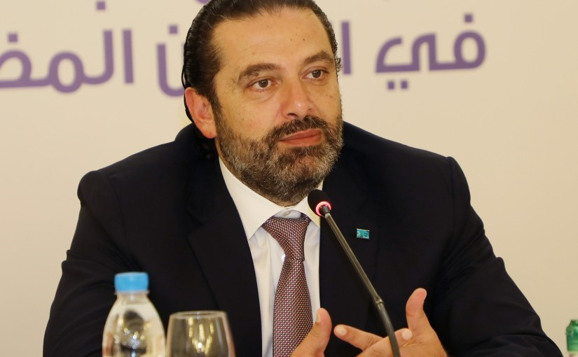 Pr Minister Saad Hariri Attends a Conference ForWomen at Grand Serail