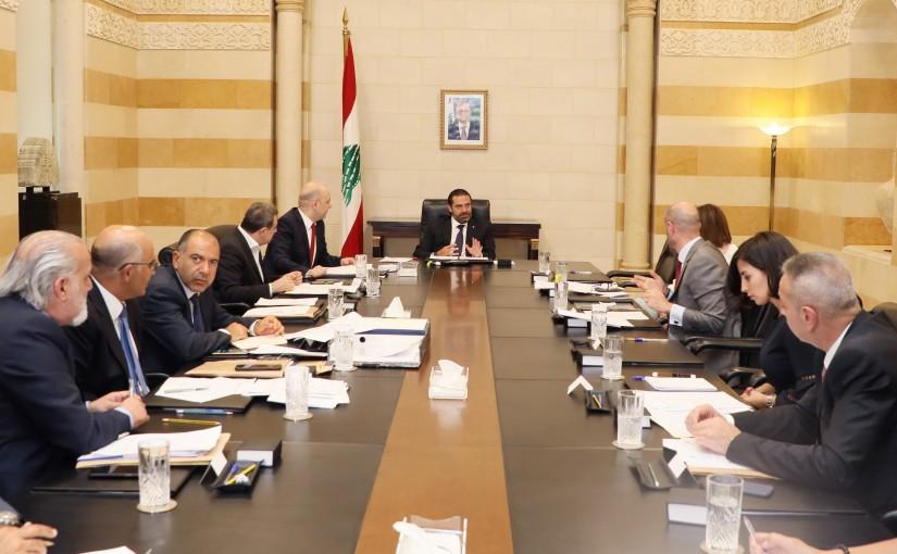 Pr Minister Saad Hariri heading the Quarries & Crushers Committee
