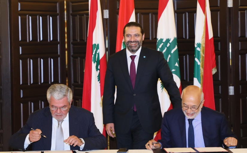 Pr Mnister Saad Hariri Attends the Signing Agreements for Tripoly at Grand Serail