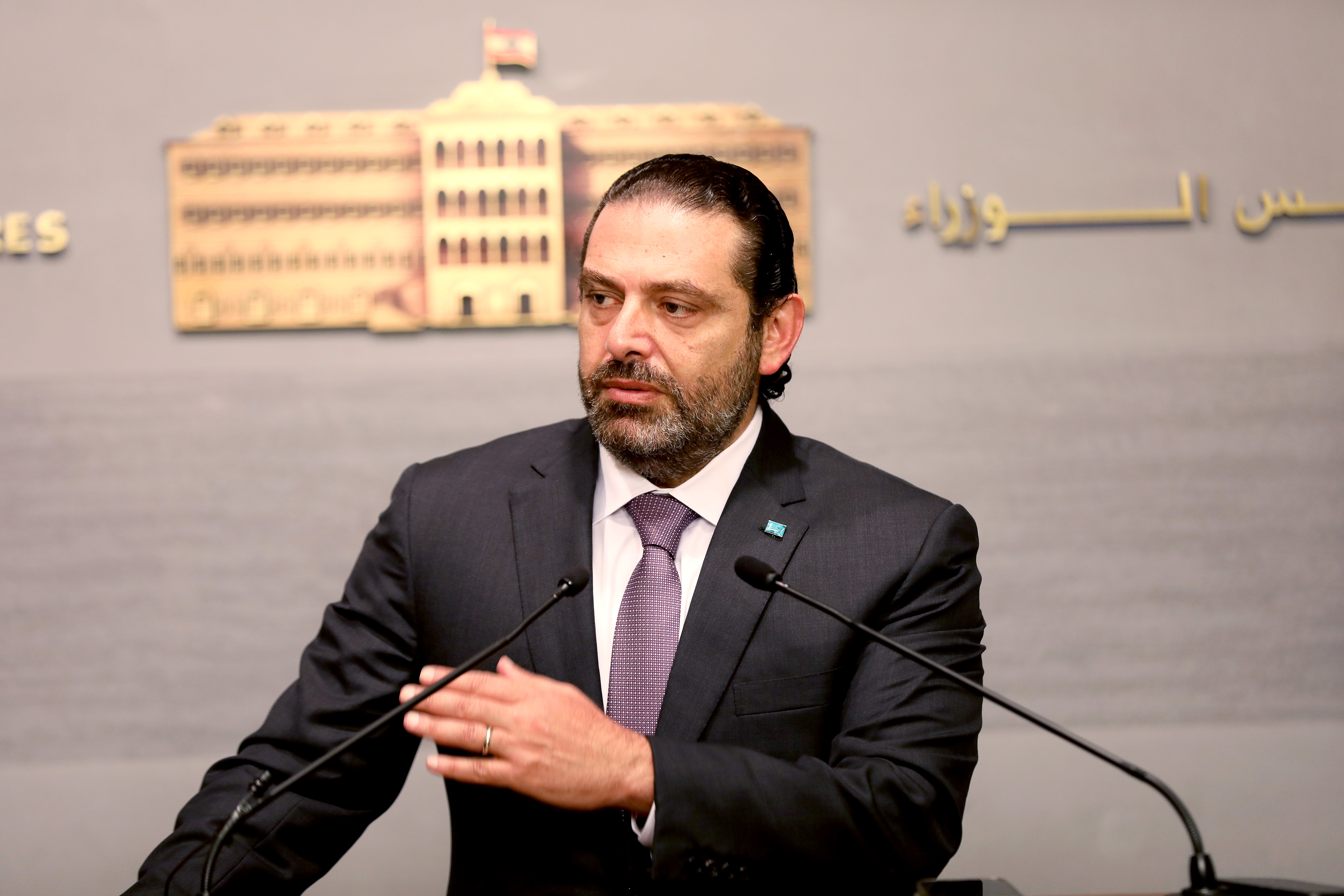 Press Conference for Pr Minister Saad Hariri 4