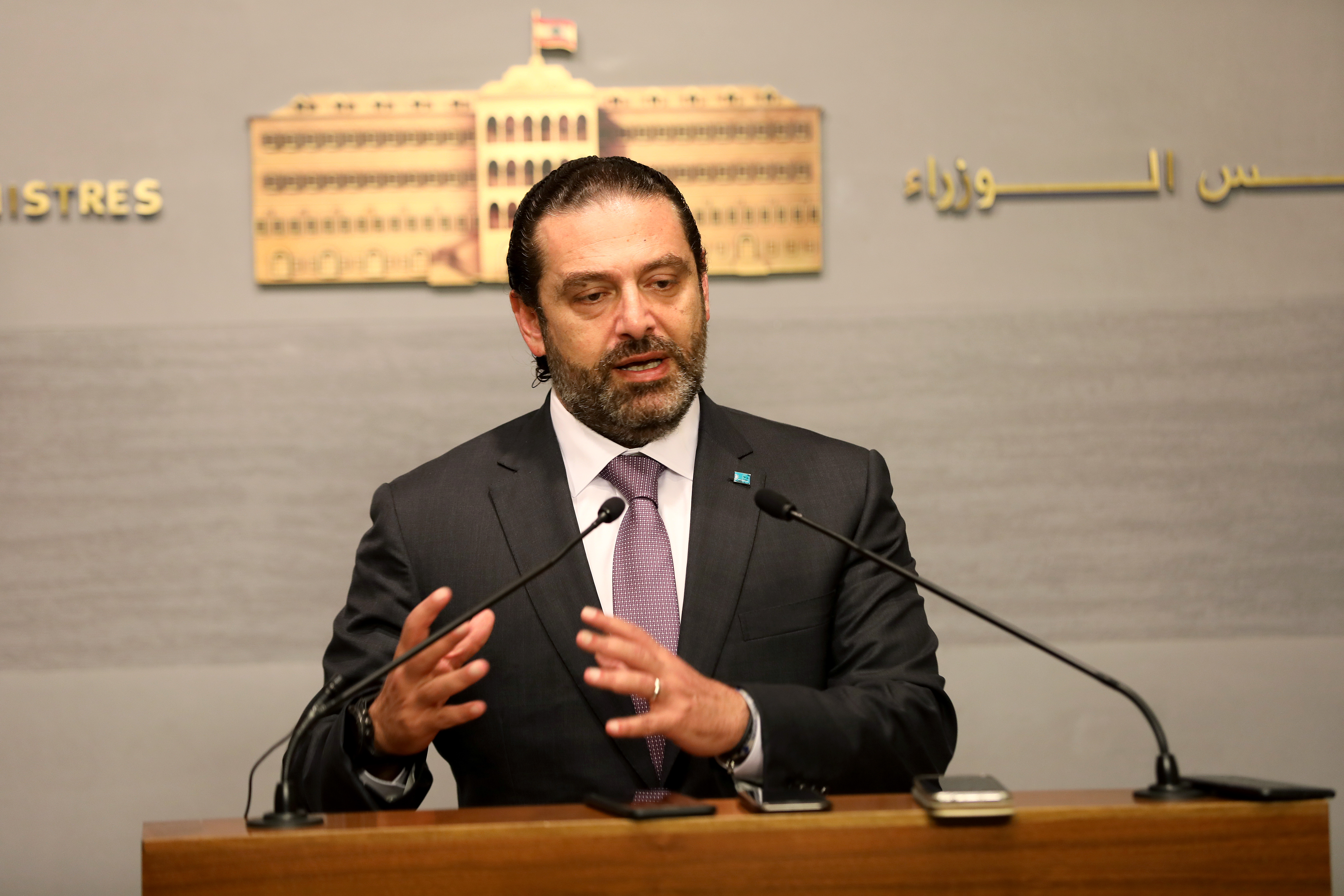 Press Conference for Pr Minister Saad Hariri 6