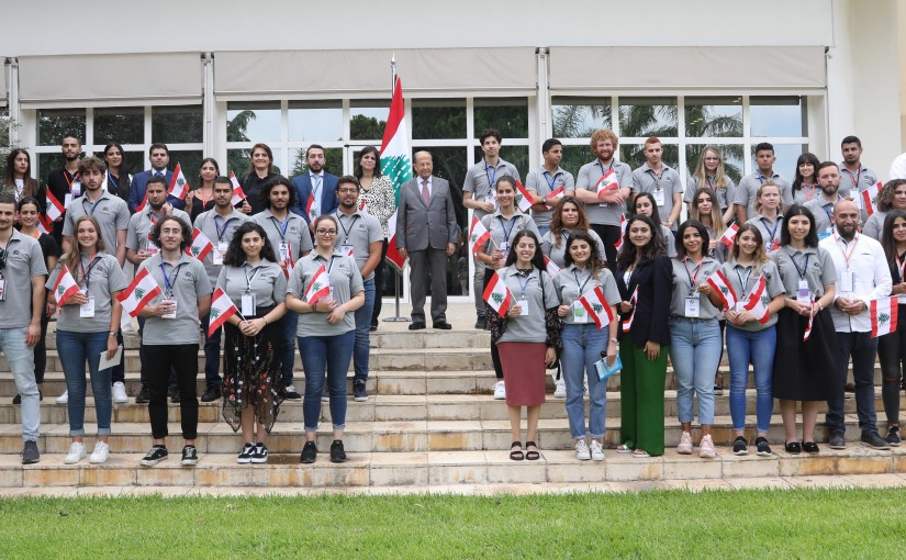 President Michel Aoun Meets a Delegation From Lebanese & Foreign Students