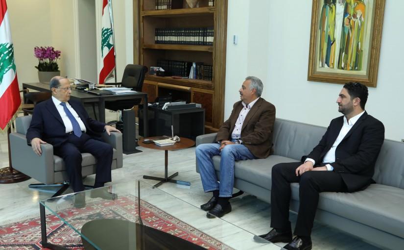 President Michel Aoun Mets MP Talal Erslan & Minister Saleh Gherayeb
