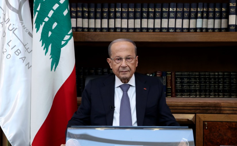 The Address of President Michel Aoun on the Occasion of The 100TH of Greater Lebanon