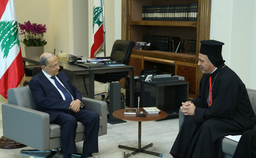 President Michel Aoun Meets Bishop Charles Mrad