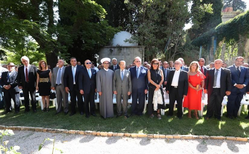 President Michel Aoun Meets a Delegation From El Chouf Municipalities Headed By MP Farid Bustani