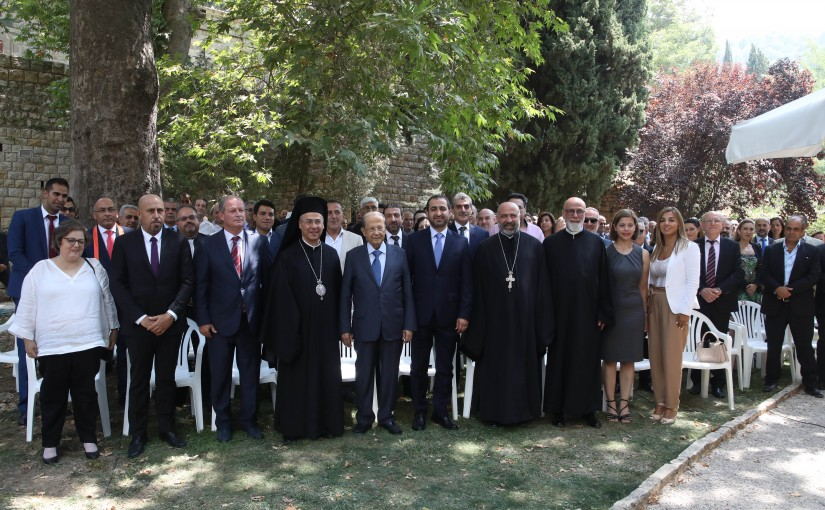 President Michel Aoun Meets a Delegation FromThe Greek Melkite Catholic Diocese of Saida and Deir El kamar