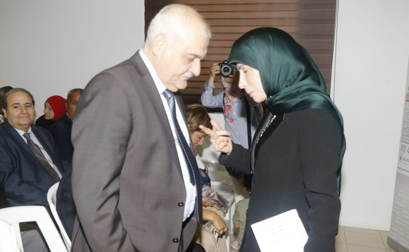 Minister Jamil Jabak Attends a Conference at Ministry of Health
