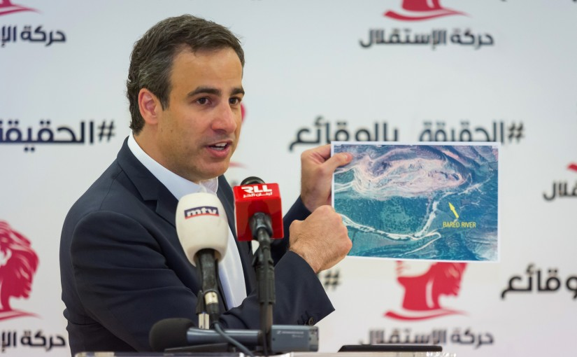 Press Conference For MP Michel Moawad