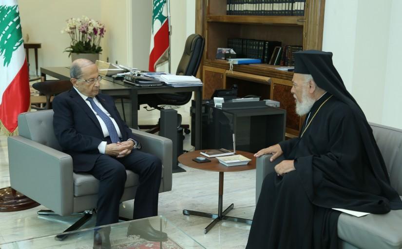 President Michel Aoun Meets Bishop Nivone Saikaly