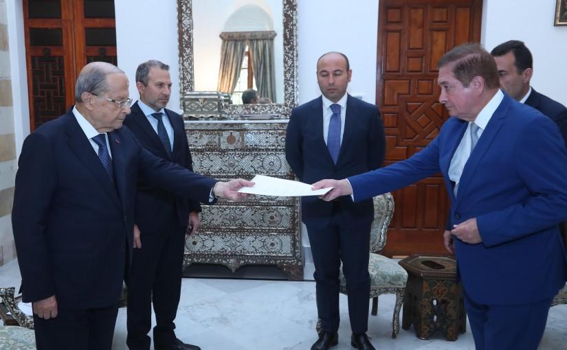 President Michel Aoun Meets Peru Ambassador