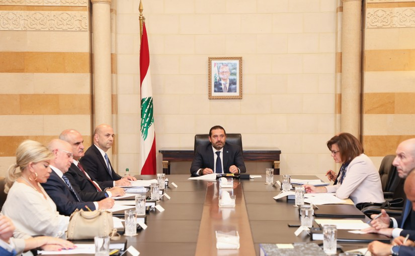 Pr Minister Saad Hariri Heading a Meeting for Environment