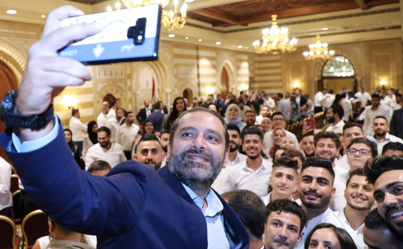 Pr Minister Saad Hariri meets a Delegation from Almustaqbal Youth
