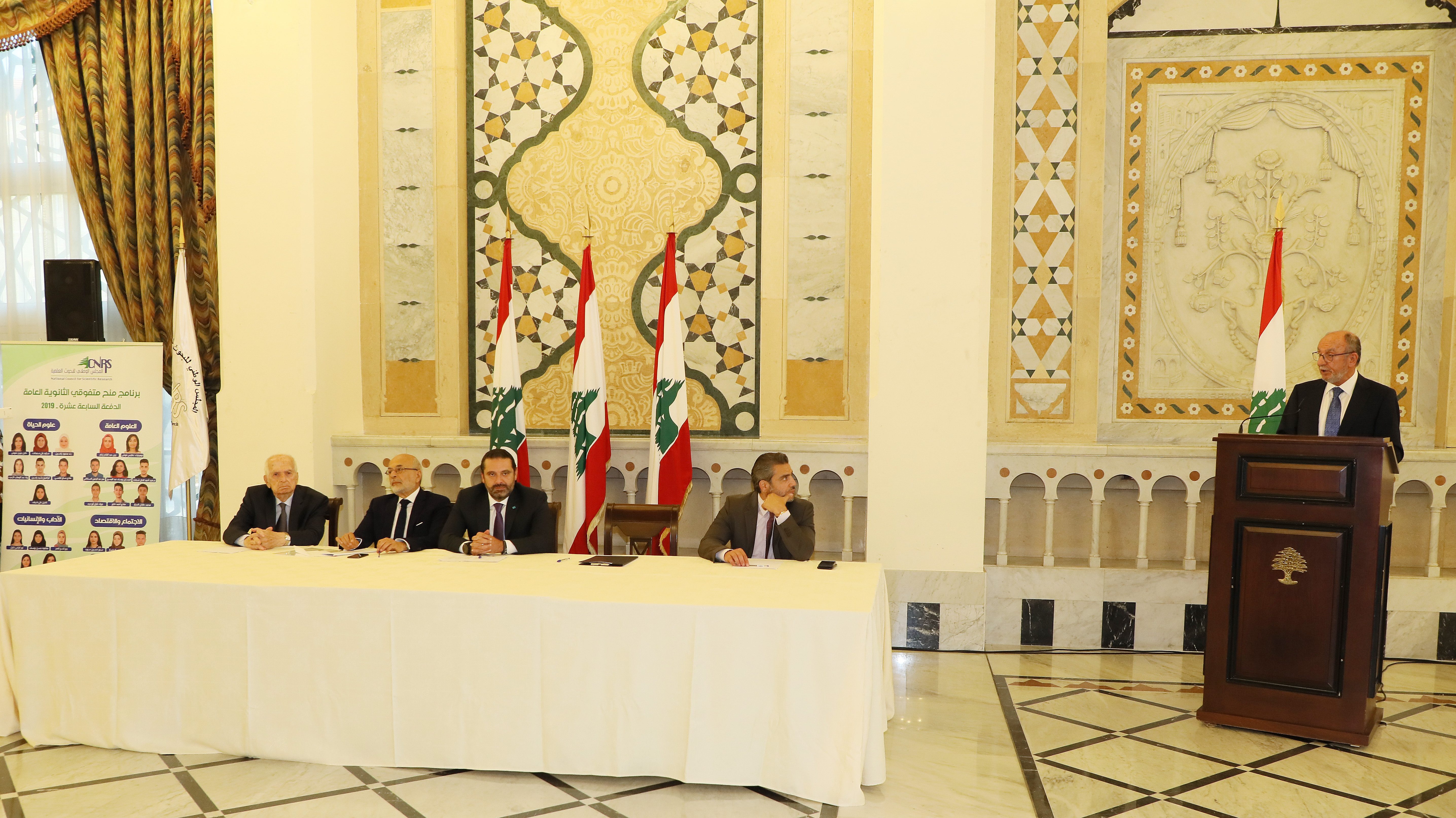 Pr Minister Saad Hariri Honors a Delegation from Lebanese Students 5