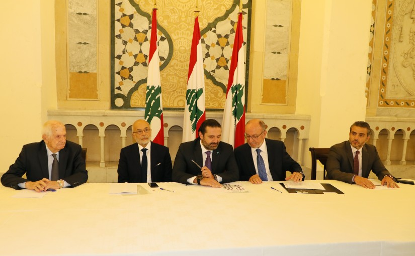 Pr Minister Saad Hariri Honors a Delegation from Lebanese Students