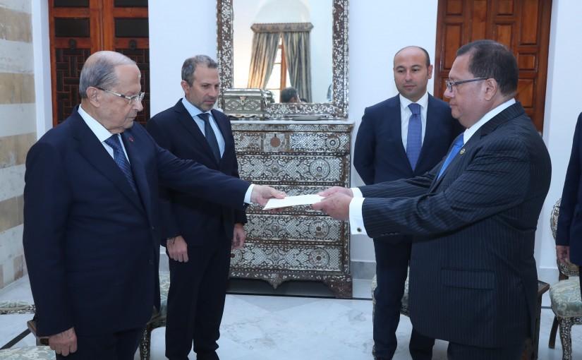 President Michel Aoun Meets Guatemala Ambassador