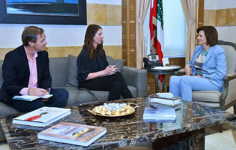 Minister Raya El Hassan Meets a Delegation From United Nations For Women Affairs