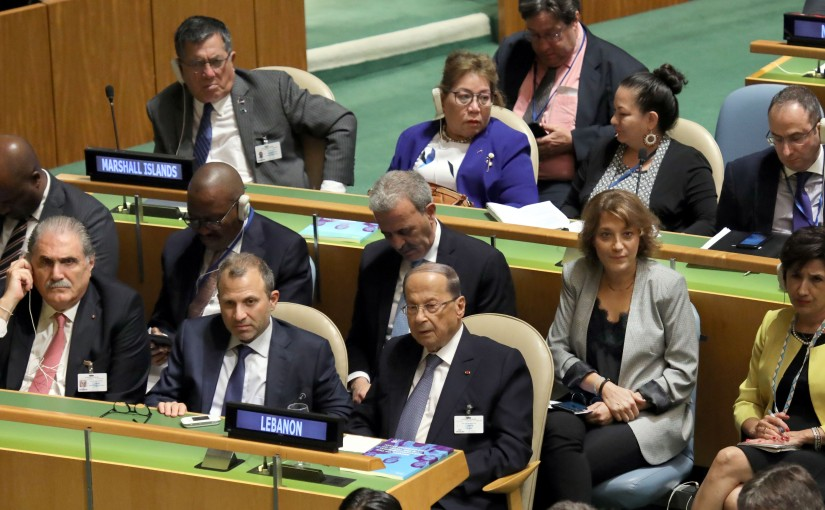President Michel Aoun Attends The 74th Session of the United Nations General Assembly