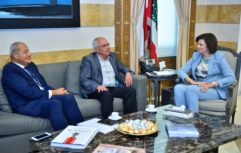 Minister Raya El Hassan Meets Mr Mohamad Saleh