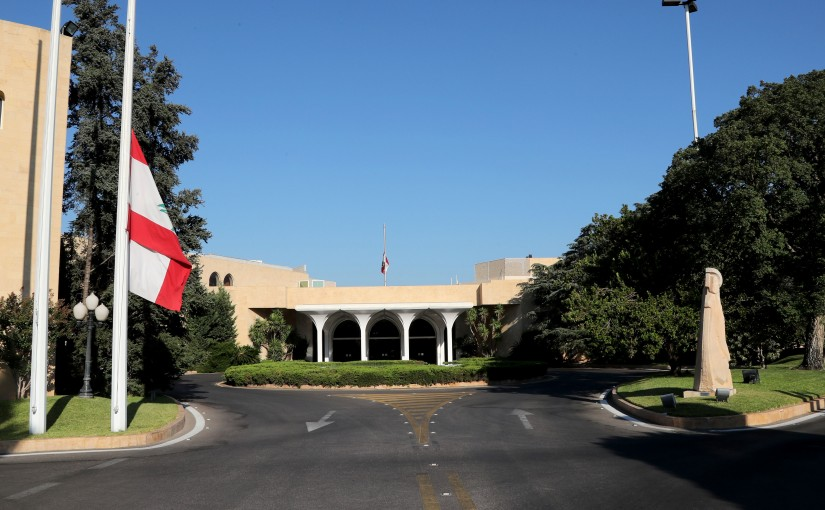 Flag Flying at Half Mast at The Presidential Palace
