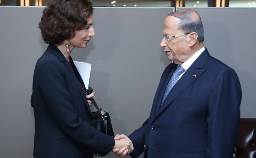 President Michel Aoun Meets Director General of the Unesco Audrey Azoulay