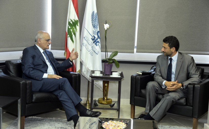 Minister Ali hassan Khalil meets a Delegation from IFC