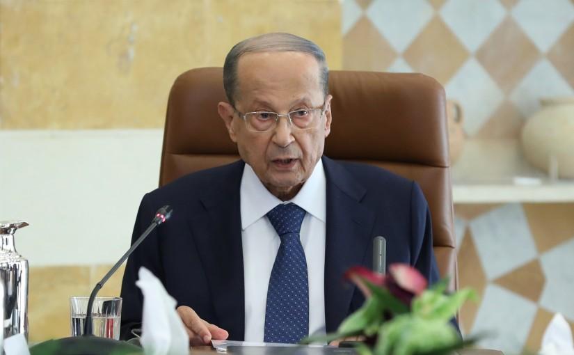 President Michel Aoun Heading a Financial Economical Meeting