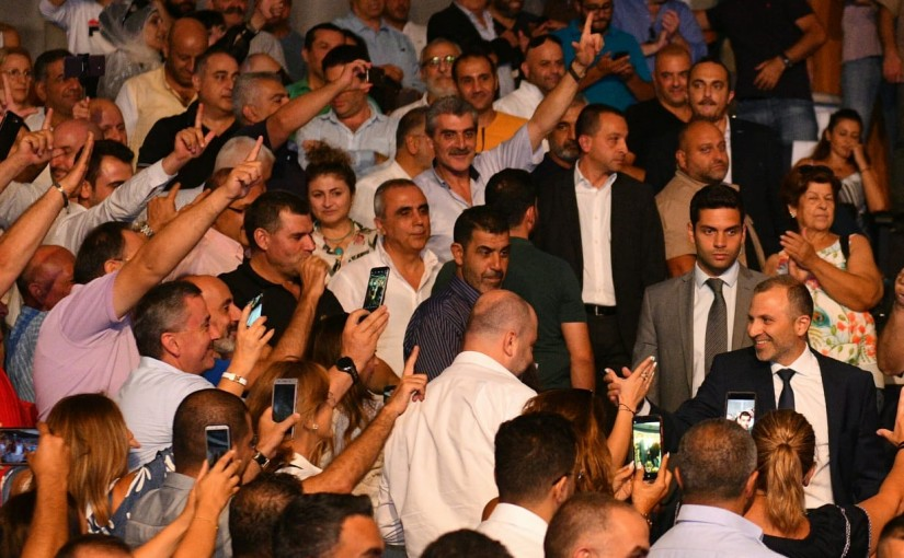Minister Gebran Bassil Attends the Free Patriot Party Conference at Dbayeh