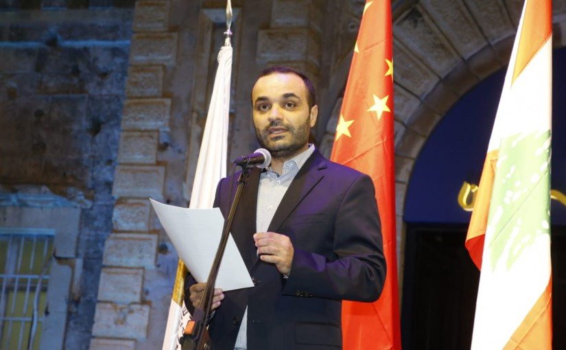 Minister Mouhamad Daoud Daoud Attends a Chinese Play at Baabda