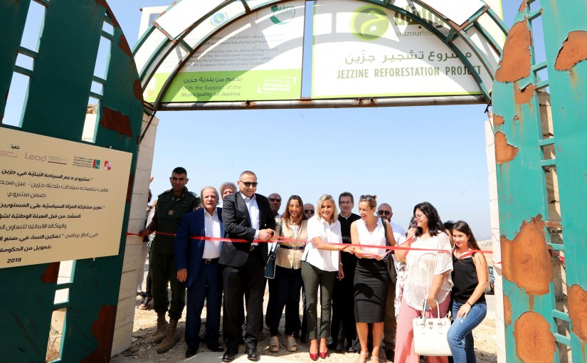 Project in Support of Touristic Environment in Jezzine-Ain Majdalain