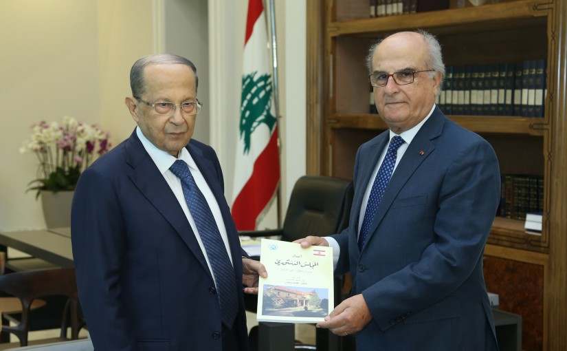 President Michel Aoun Meets Head of The Constitutional Council Dr Issam Sleiman