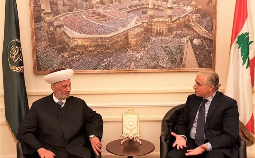 Grand Mufti Abdel Amir Kabalan Meets Mr Jamal Itani