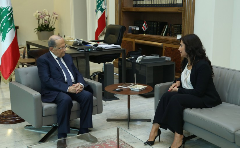 President Michel Aoun Meets Head of Legislation and Consultancy at the Ministry of Justice Judge Joelle Fawaz