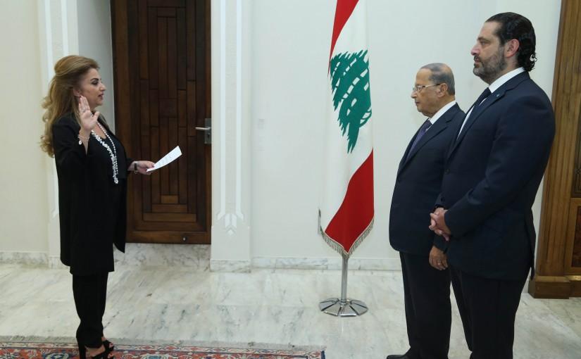 Judge Rita Ghantous Swears Before President Michel Aoun
