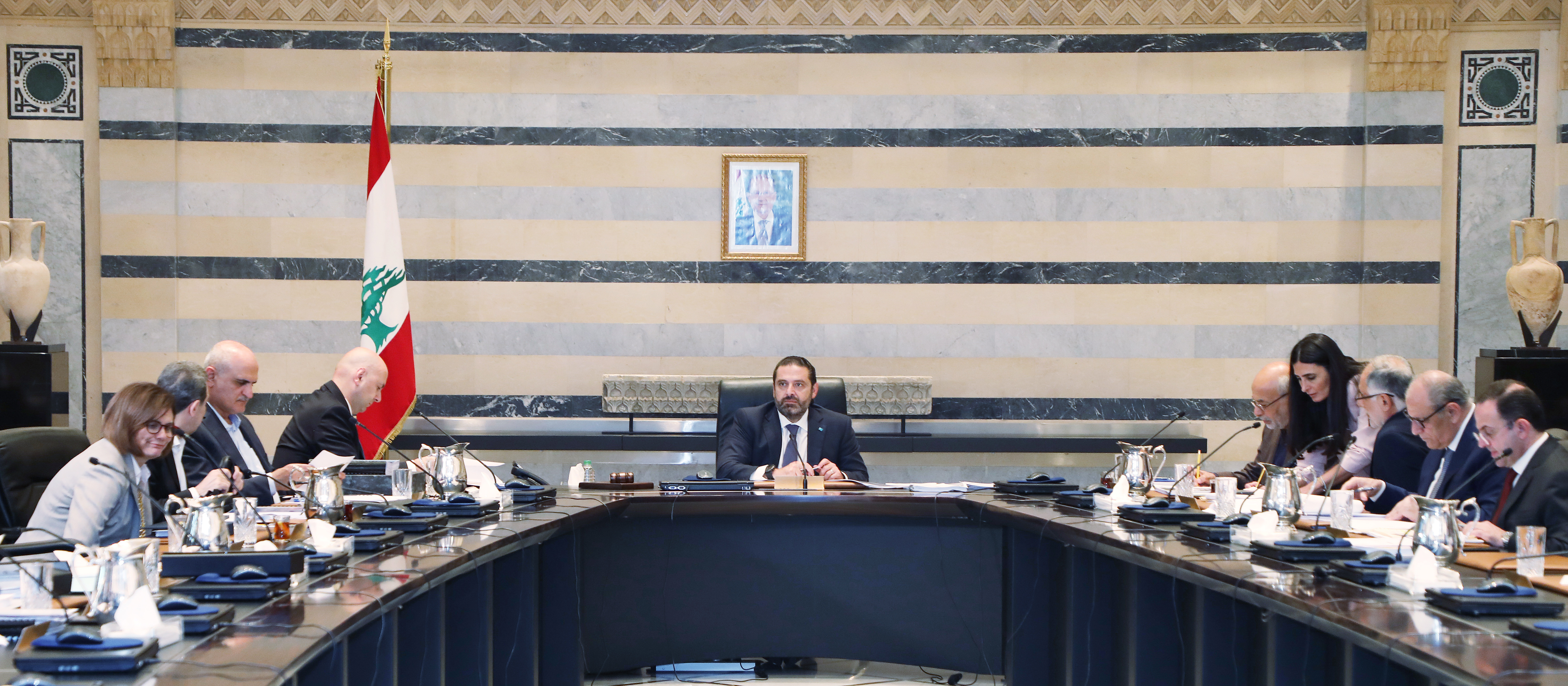 Ministerial Council 3