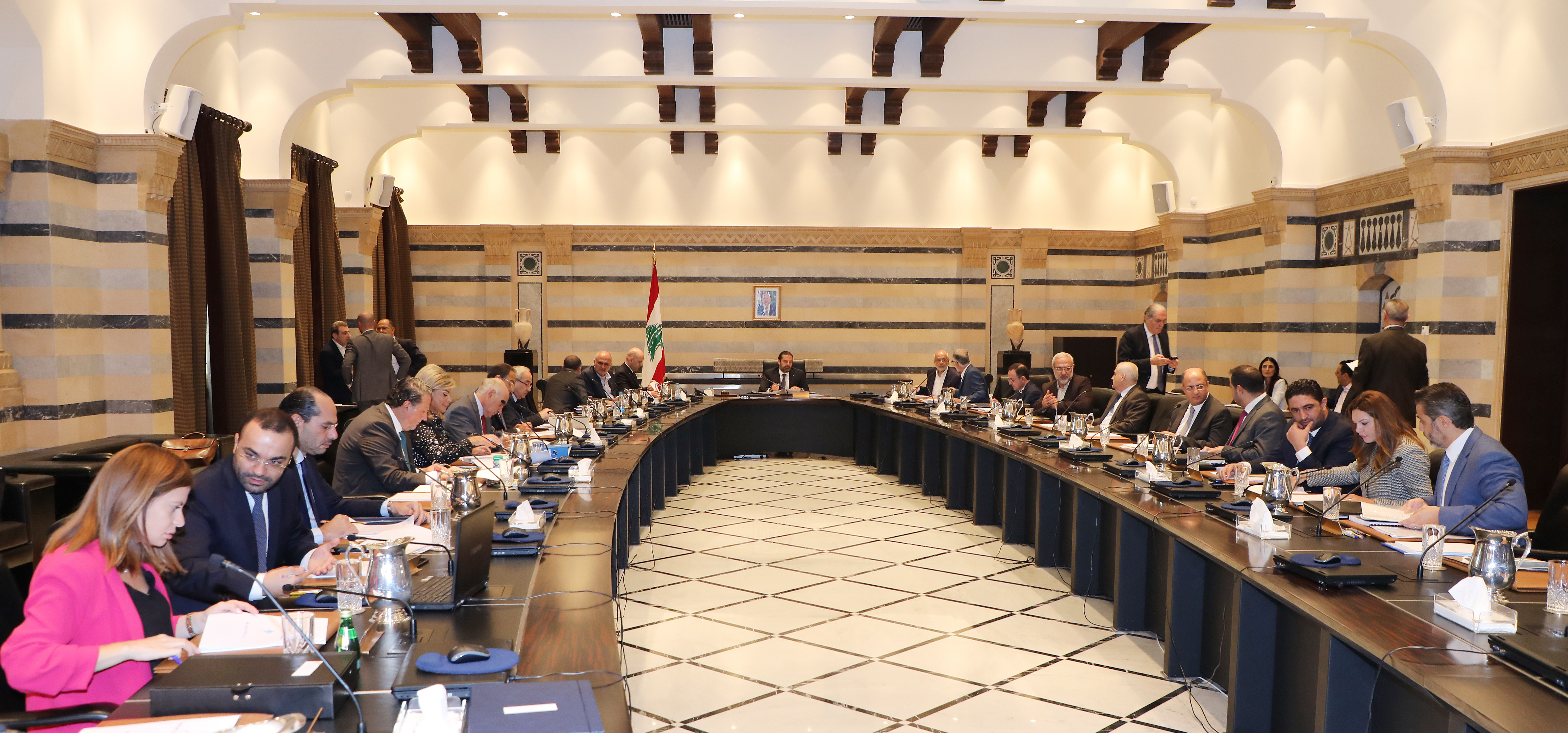 Ministerial Council 4