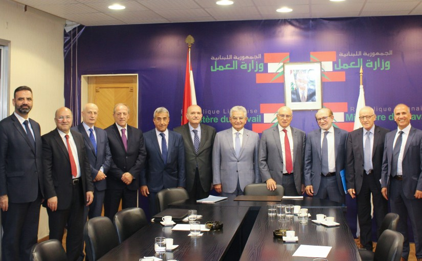 Minister Kamil abou Sleiman meets a Delegation from Bank Association