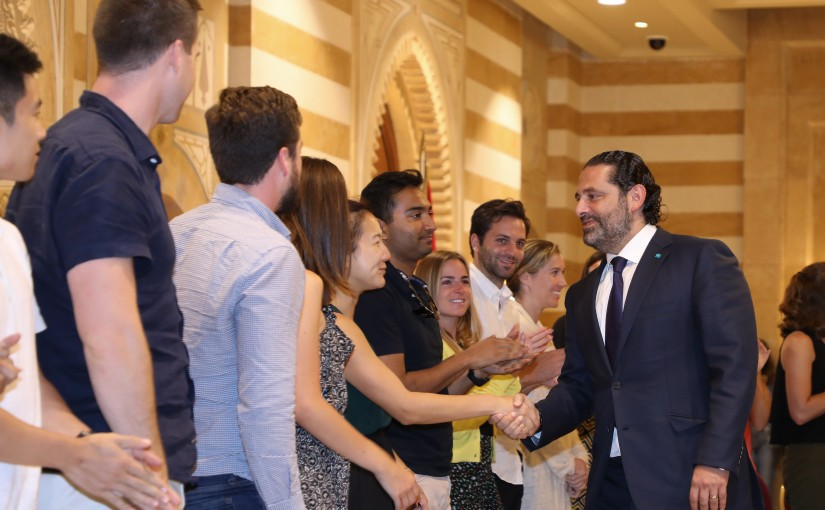 Pr Minister Saad Hariri meets a Delegation from Stanford University