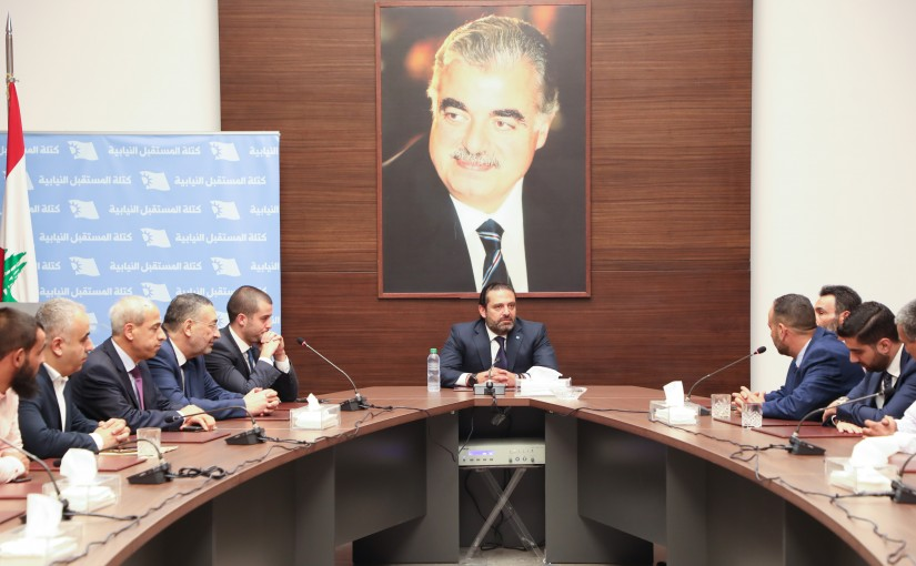 Pr Minister Saad Hariri meets a Delegation from el Sheikh Family